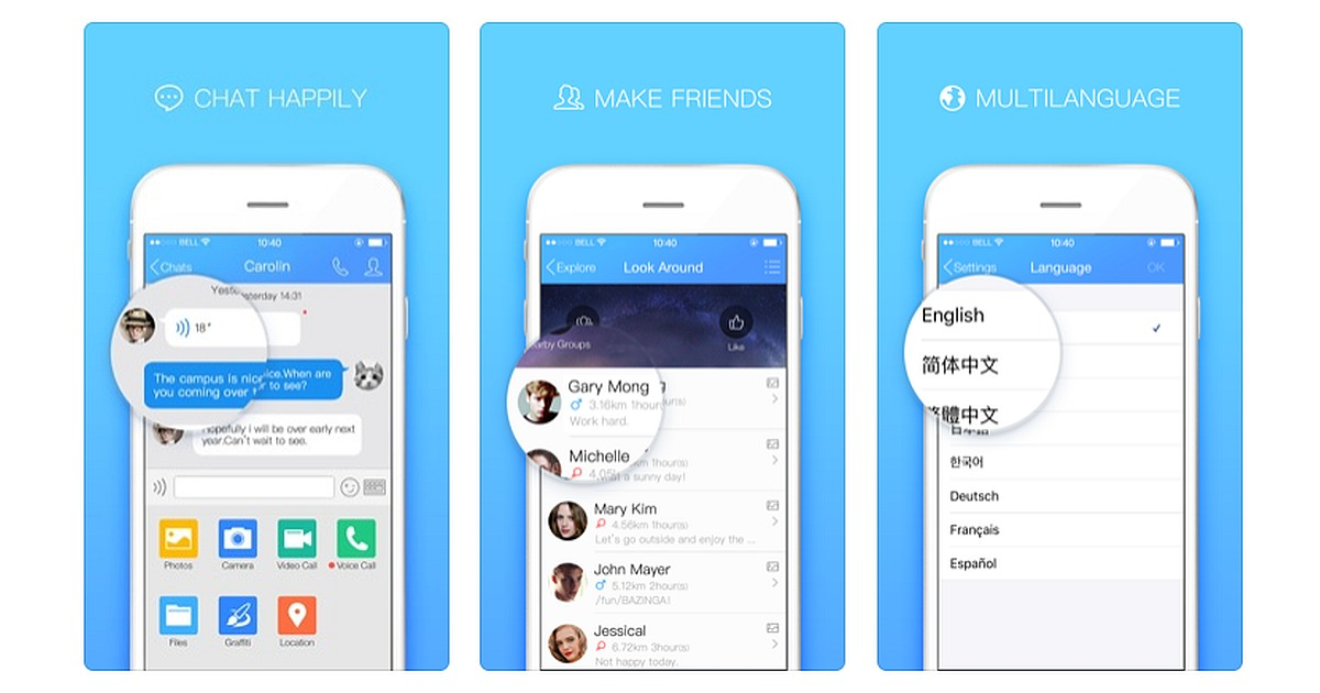 Download QQ App for iphone 1